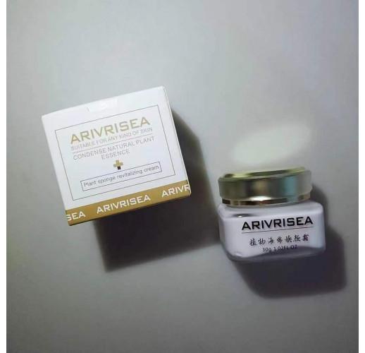 Arivrisea Condense Natural Plant Essene